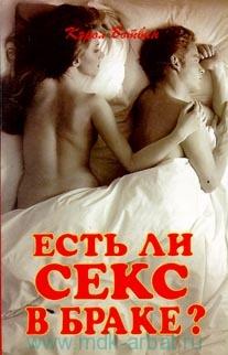 porno-bez-ogranicheniy-domashnee