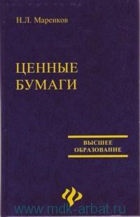 банк кредитование физических лиц москва