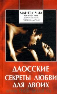 analchik-s-russkimi-onlayn