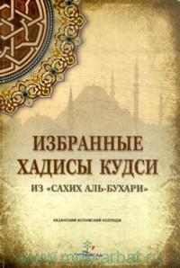 http://www.mdk-arbat.ru/main-book-image/664208