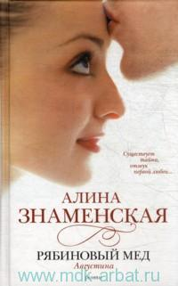http://www.mdk-arbat.ru/main-book-image/709337