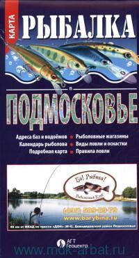 бесплатная рыбалка в измайлово