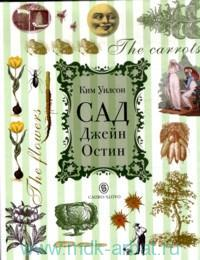 http://www.mdk-arbat.ru/main-book-image/768591