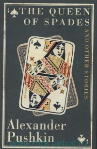 the queen of spades pushkin essay