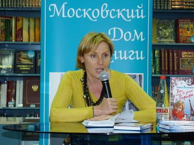 На презентации Жанна Агалакова