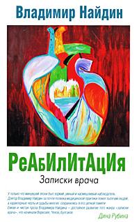 98 РОМАНО-ГЕРМАНСКАЯ И АНГЛО-АМЕРИКАНСКАЯ ГРАЖДАНСКО-ПРАВОВЫЕ СИСТЕМЫ ИХ СРАВНИТЕЛЬНАЯ ХАРАКТЕРИСТИК